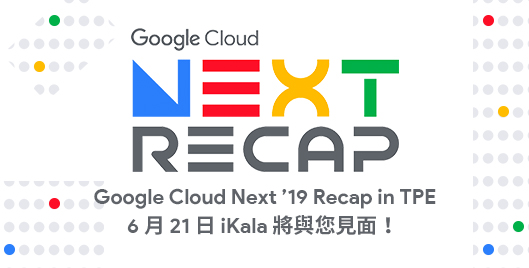 Google Cloud Next'19 Recap