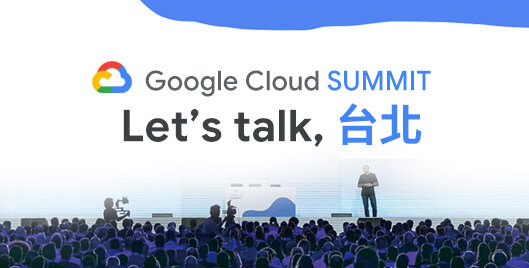 2019 Google Cloud Summit in Taipei