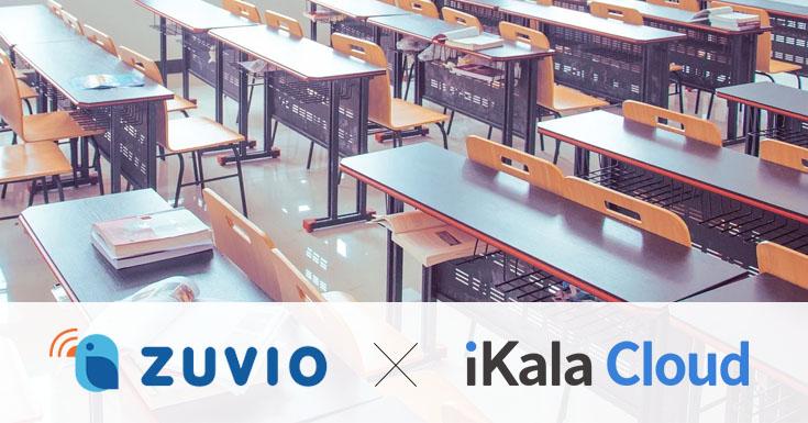 學悅科技的最佳夥伴: iKala Cloud