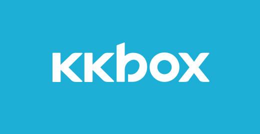 [GCP專門家] KKBOX 案例分享