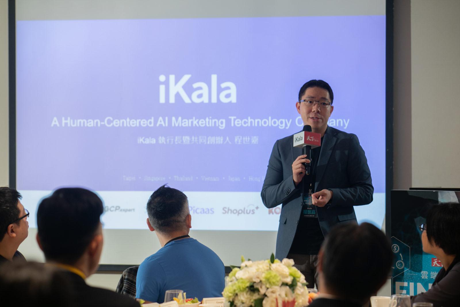 iKala執行長程世嘉說,「網路時代的確帶來改變,但不是顛覆,而是創造!」
