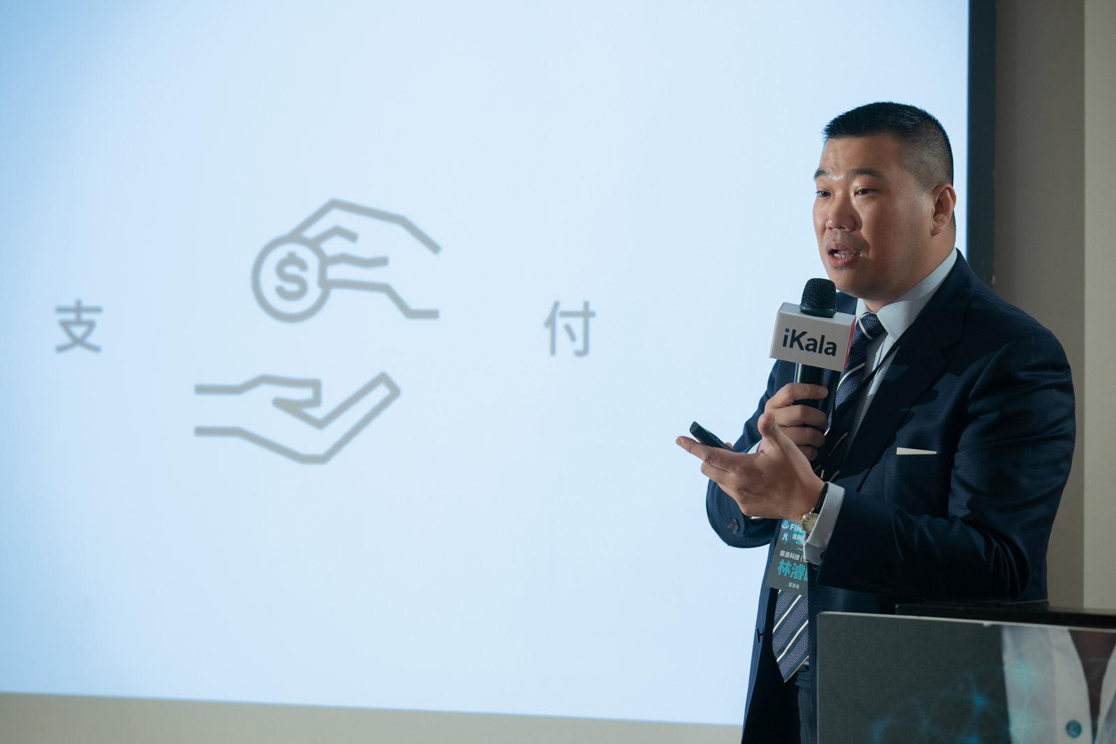 景丞科技董事長林濬暘對未來開放銀行的想像是:「金融業未來會科技化的輸出金融服務,同時生活場景也能科技化的去接受。」