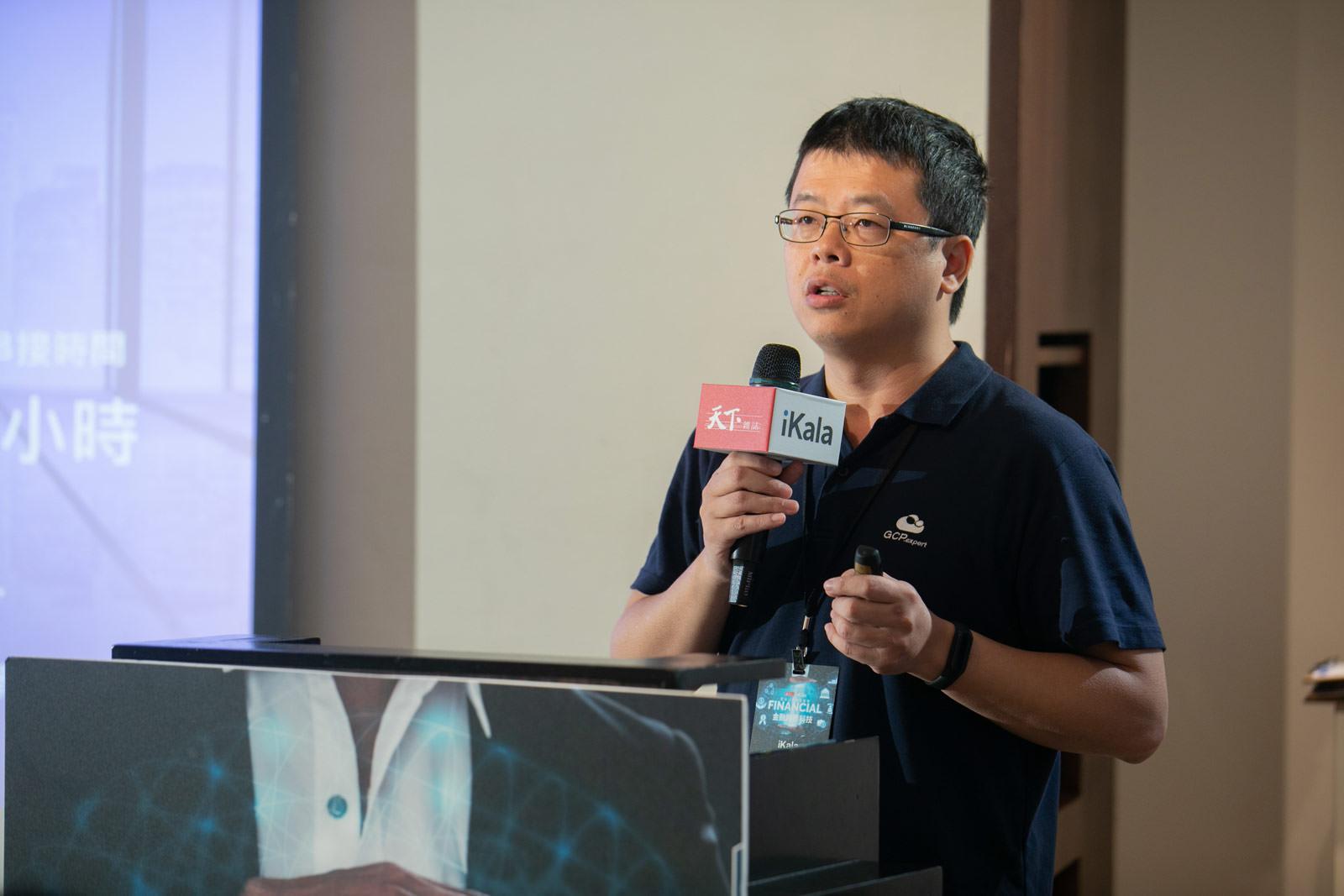 龔師賢認為「開放API就是金融走向生活的第一步!」