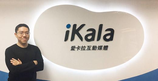 2019 行銷趨勢:你懂得用 AI 突破流量天花板嗎?iKala 與 Google Cloud 緊密合作,全力推動成為 AI 行銷廣告技術專家