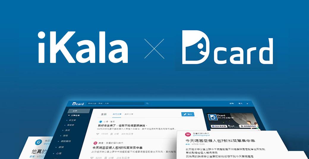 iKala 以 Google Cloud 雲端技術,讓 Dcard 總統大選開票直播變有趣!