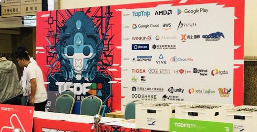 2018 TGDF 8/8 開幕 雷亞執行長、 Unity技術總監談遊戲開發心得