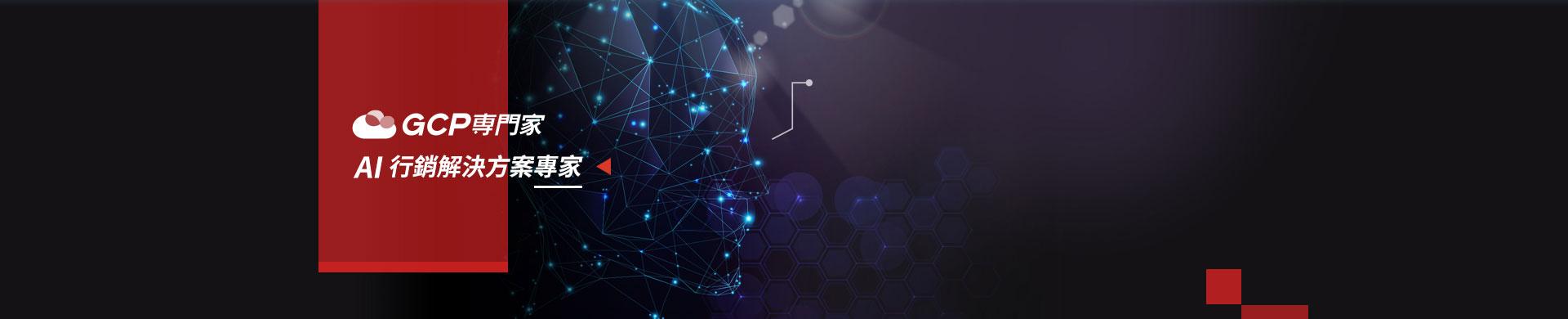 最新 AI 產業趨勢大剖析
