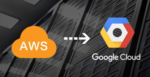 【GCP 教學】如何快速將資料從 AWS S3 搬遷到 GCP Storage?