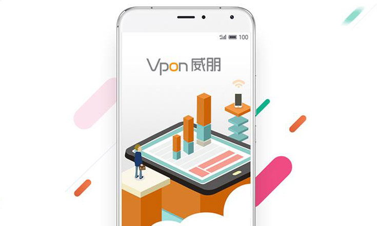 Vpon Data Analytics