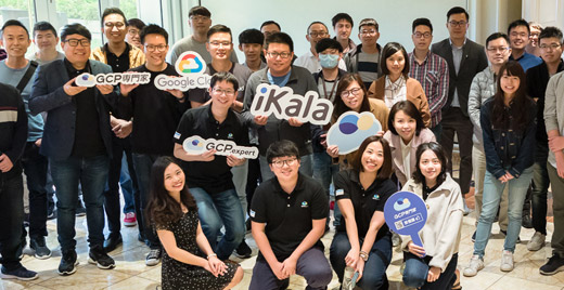 「以 AI 為號召!iKala 結盟合作夥伴 共創遊戲生態圈