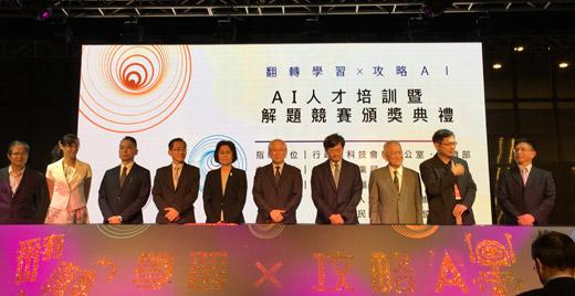 iKala「GCP 專門家」致力培育 AI 人才,獲經濟部肯定