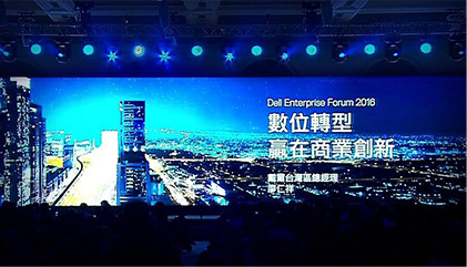 直播合作案例-Dell